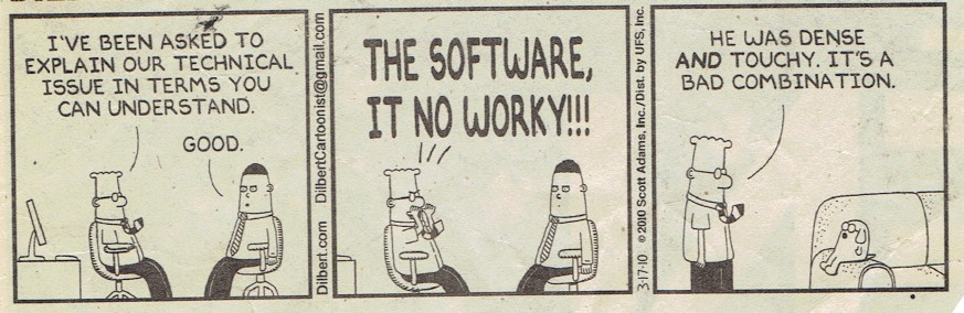 software-no-worky