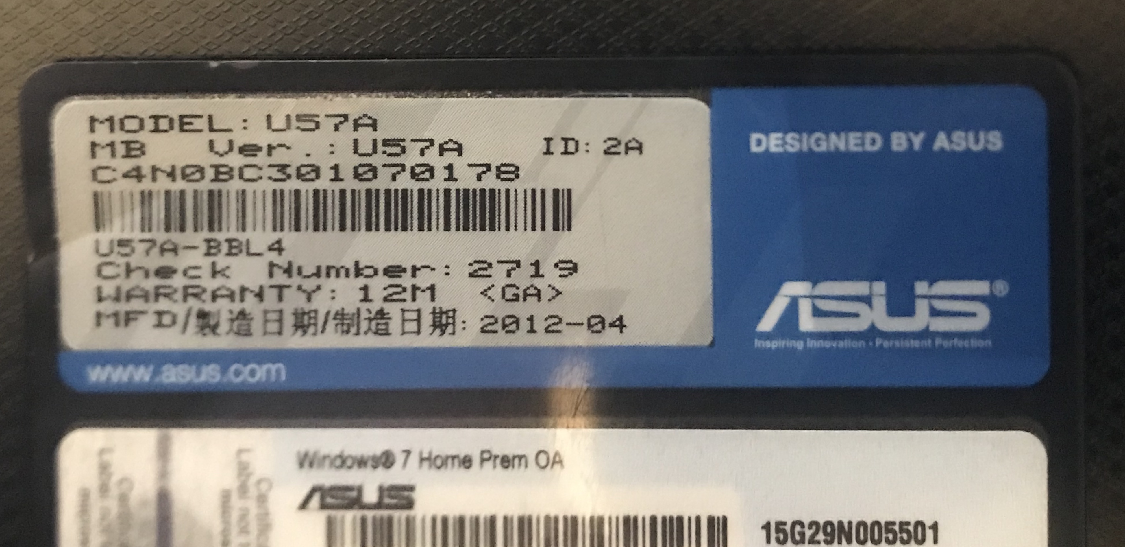 asus_laptop_sticker_10-09-2019