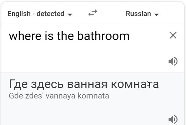 Google-Interpreter-2.jpg