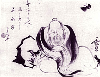 Zhuangzi-Butterfly-Dream